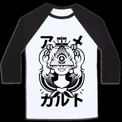Anime Illuminati Cult