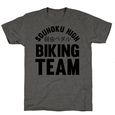 Souhoku High Biking Team